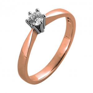 Roségouden verlovingsring voor vrouwen